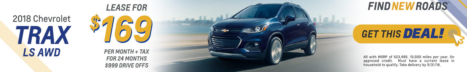 2018 Chevy Trax $169