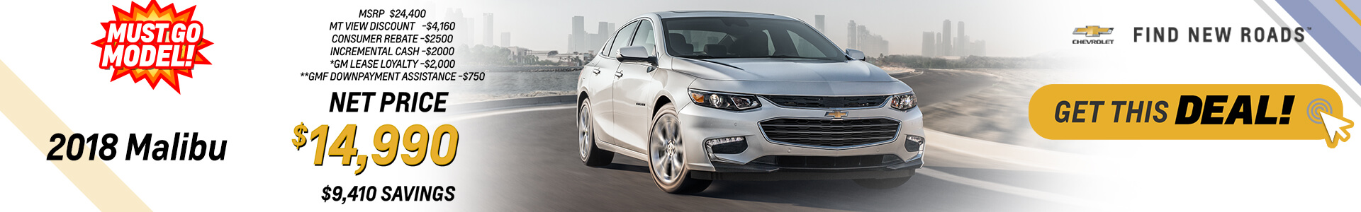 2018 Chevy Malibu Purchase for $14,990