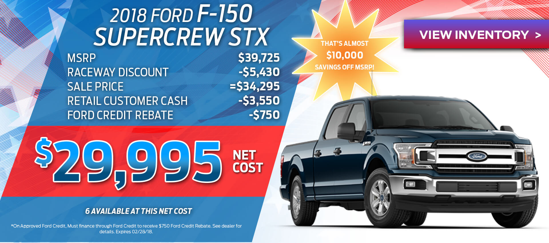F-150 Purchase