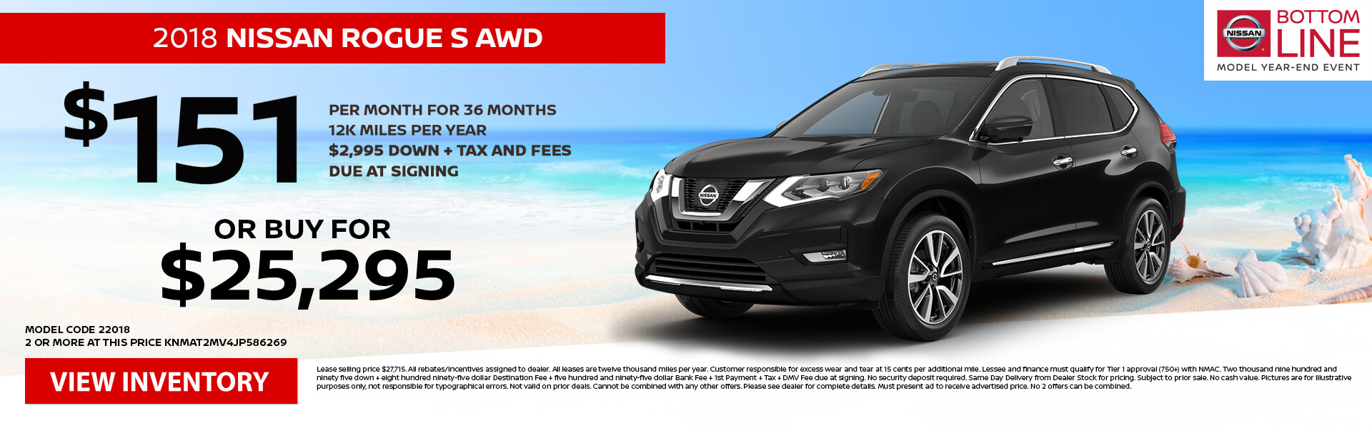 Nissan Rogue $151 Lease