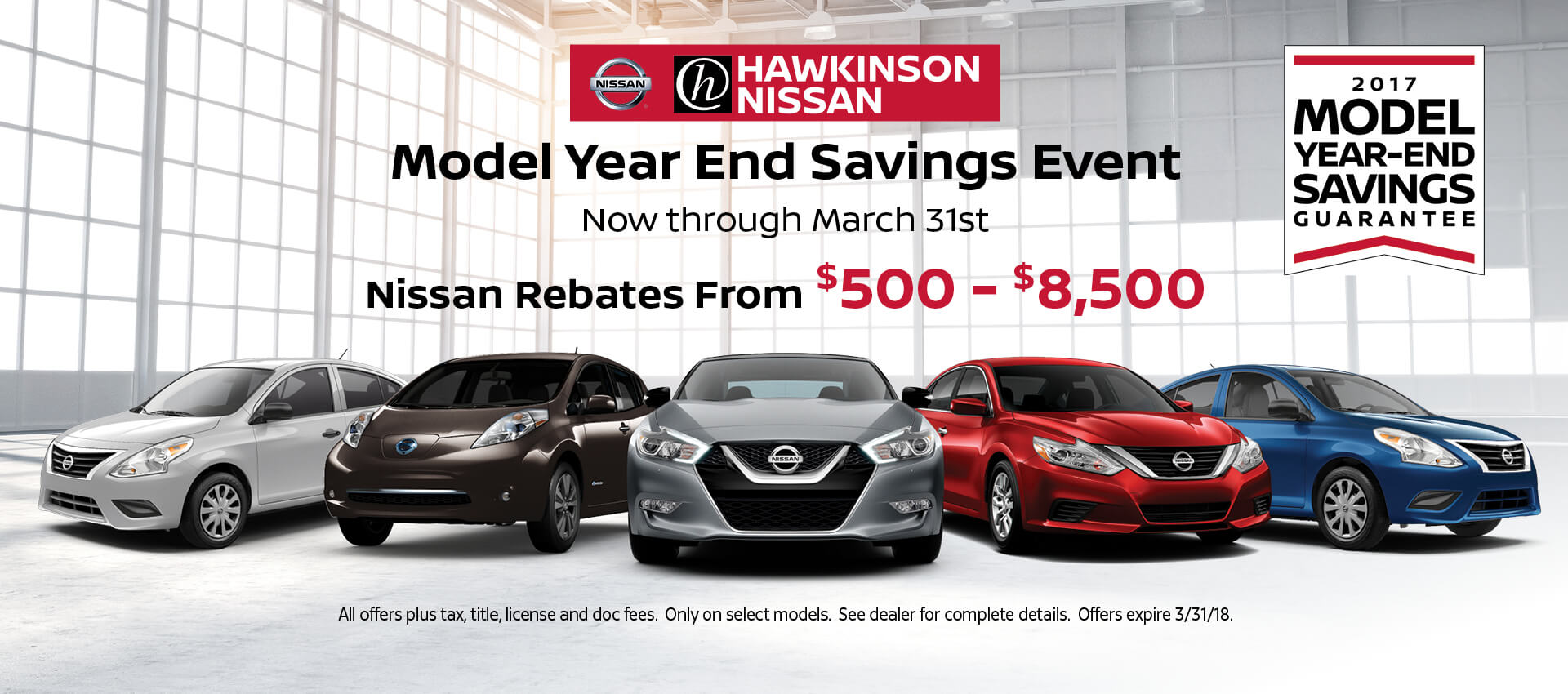Model Year End Savings