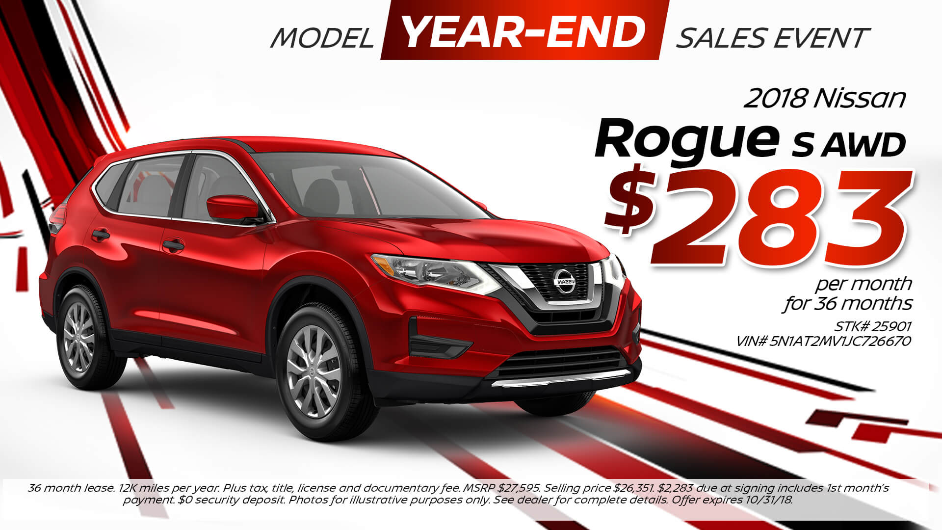 2018 Nissan Rogue Special Offer