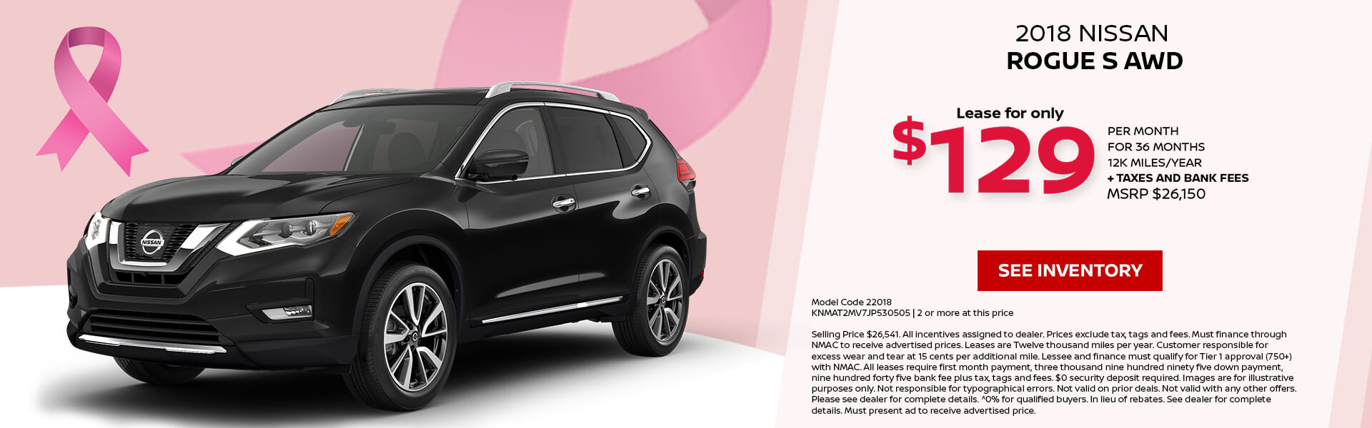 Nissan Rogue $129 Lease