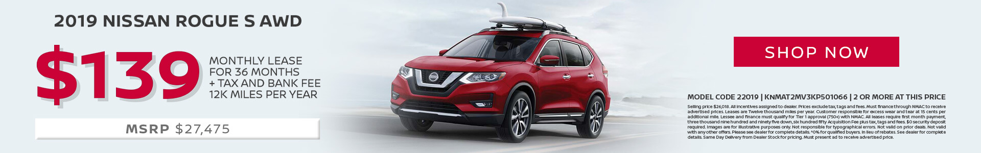 Nissan Rogue $139 Lease