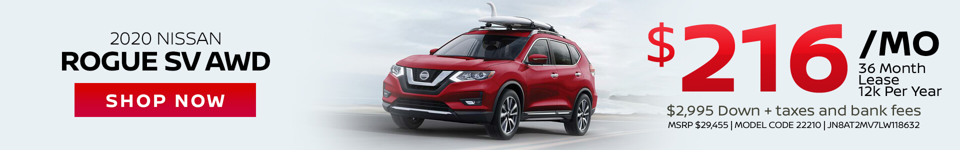 Nissan Rogue $216 Lease