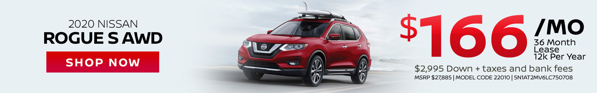 Nissan Rogue $166 Lease