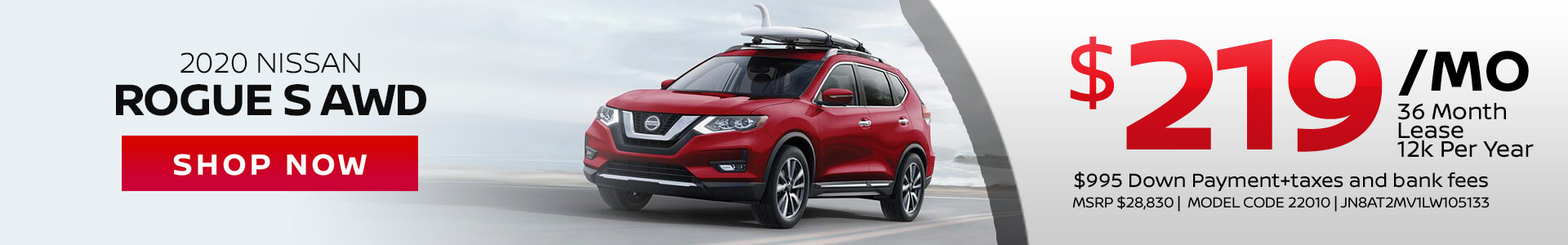 Nissan Rogue $219 Lease