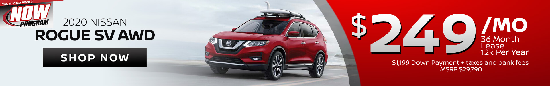 Nissan Rogue $249 Lease