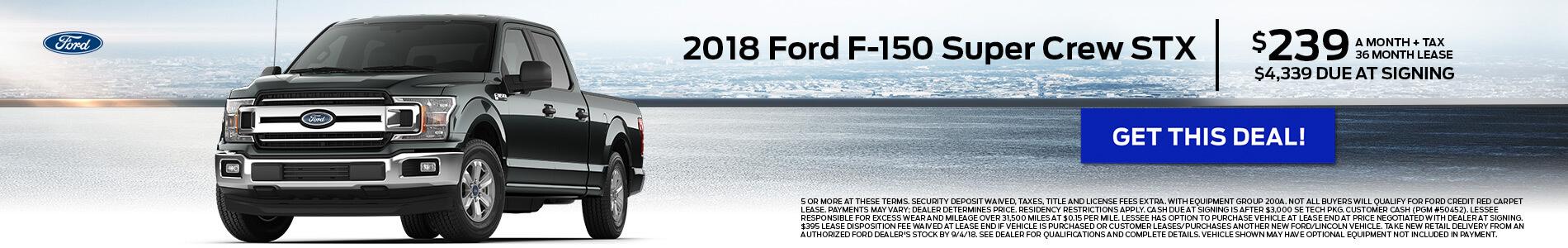 Ford F150 Super Crew