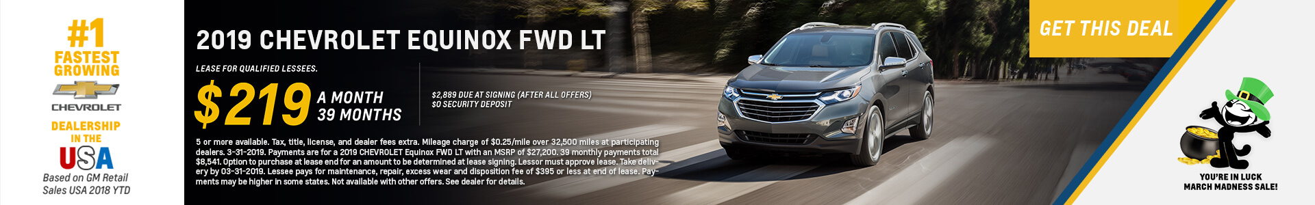 Chevrolet Equinox $219 Lease
