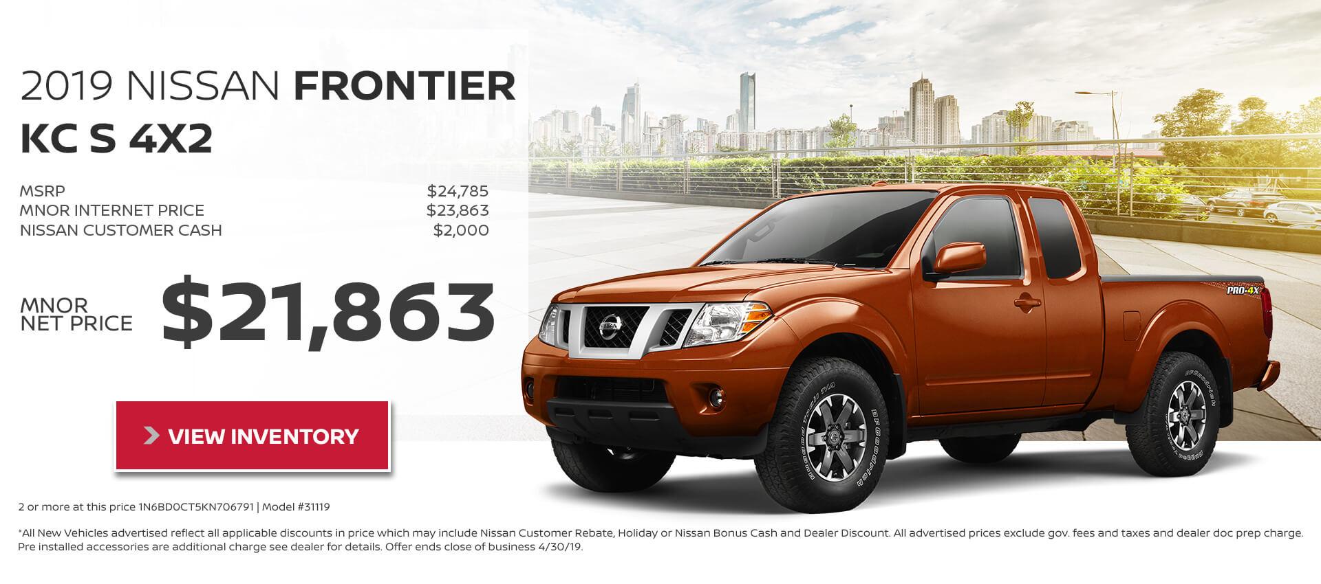 Nissan Frontier KC