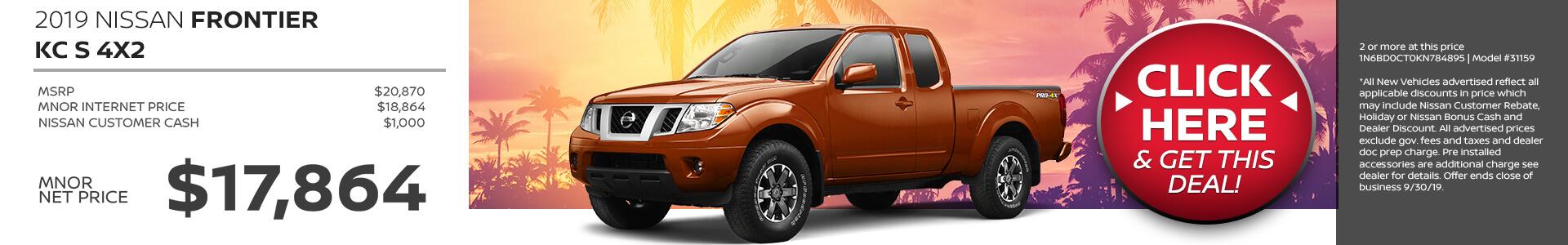 Frontier SRP $17790