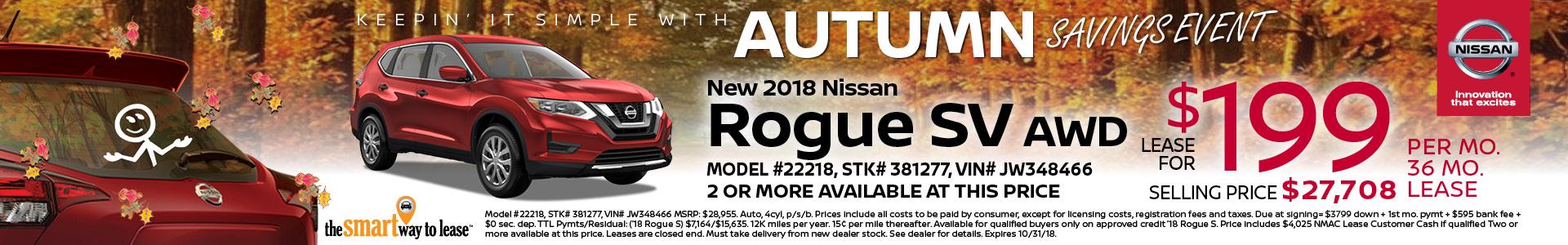 2018 Rogue