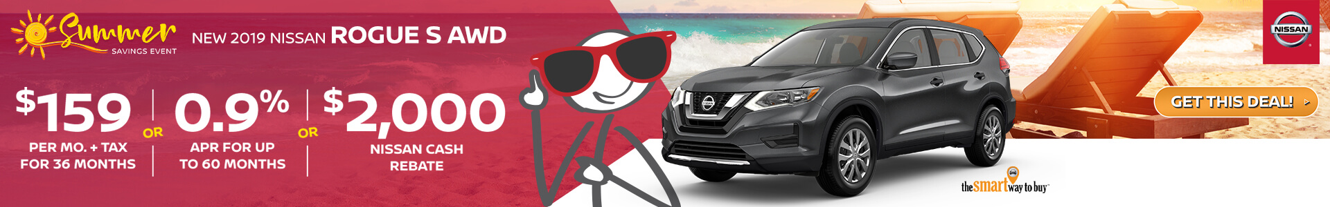 2019 Nissan Rogue Lease for $159