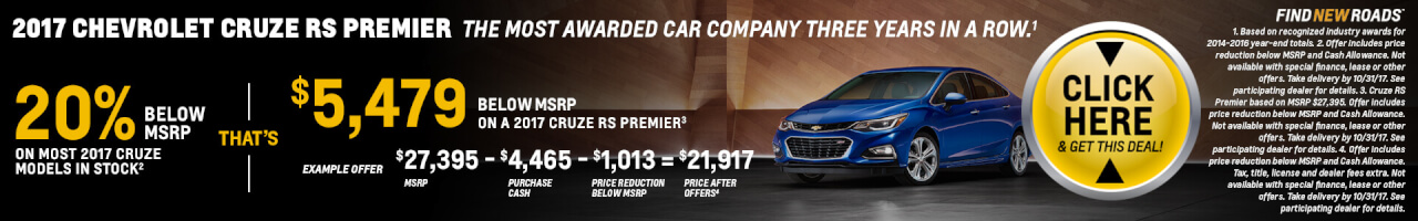 Cruze Lease SRP