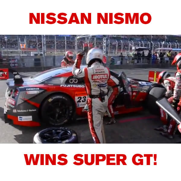 NISMO Claims Super GT-R Title at Motegi - Mossy Nissan