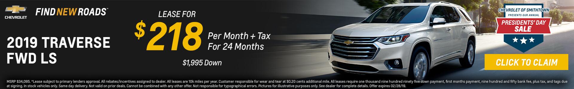 Chevrolet Traverse $218 Lease