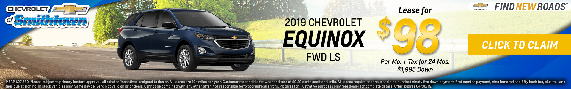 Chevrolet Equinox $98 Lease