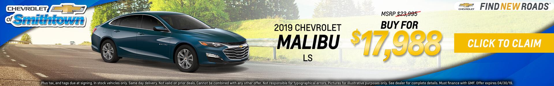 Chevrolet Malibu $17,988