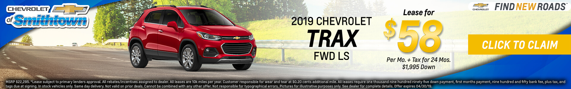 Chevrolet Trax $58 Lease