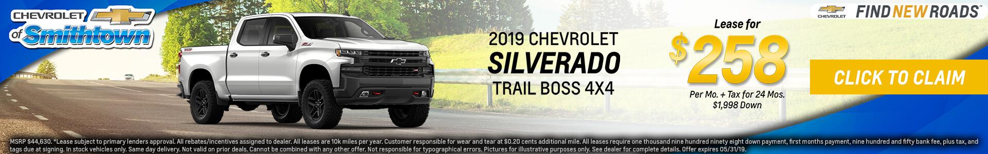 Chevrolet Silverado $258 Lease