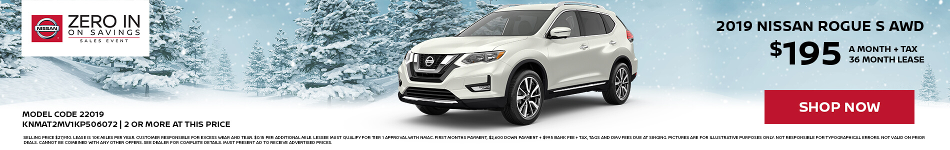 Nissan Rogue $195 Lease