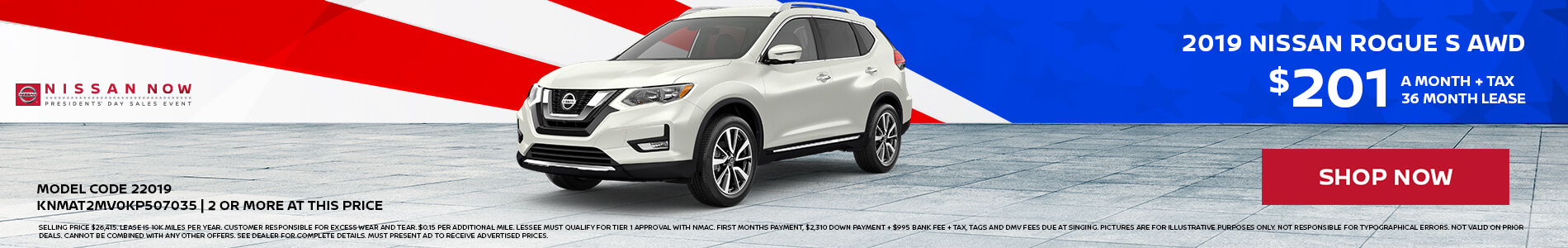 Nissan Rogue $201 Lease