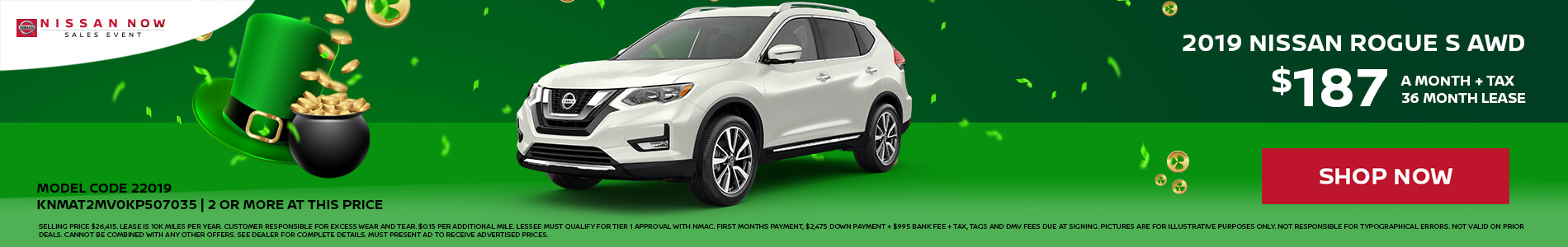 Nissan Rogue $187 Lease