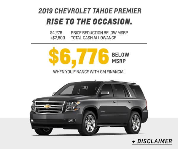 2019 Tahoe Cash Allowance