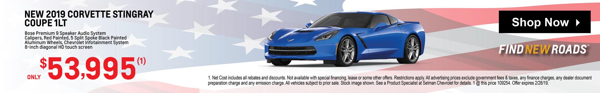 Corvette 1LT
