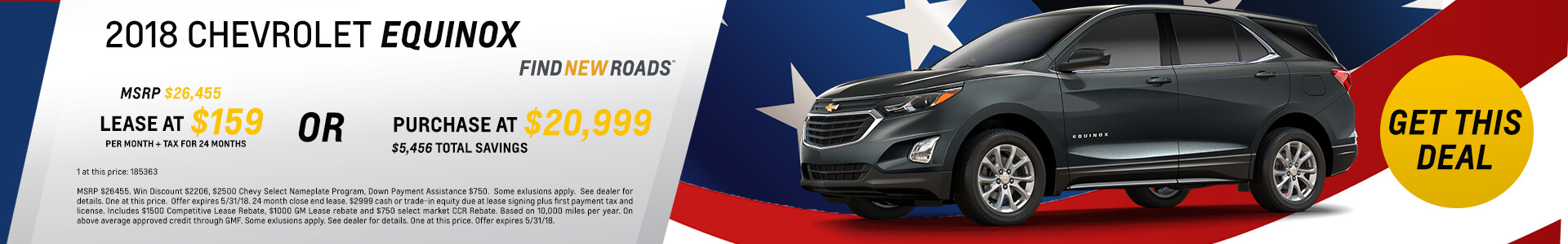2018 Chevy Equinox $159