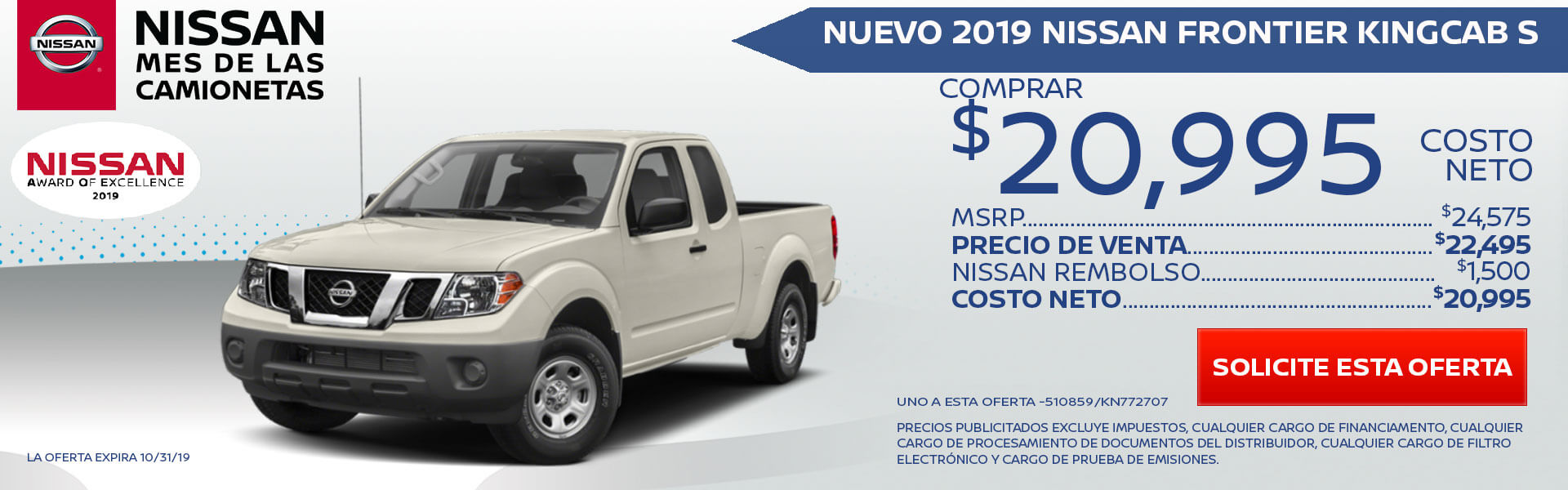 Mire estas nuevas ofertas especiales de alquiler y financiamiento para el flamante NissanFrontier. ¡Pida más información a nuestro concesionario de El Monte!