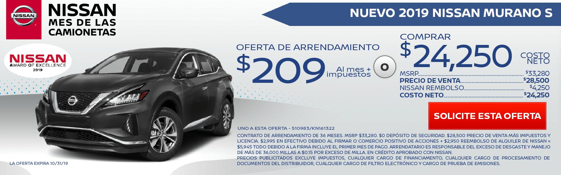 Mire estas nuevas ofertas especiales de alquiler y financiamiento para el flamante Nissan Murano. ¡Pida más información a nuestro concesionario de El Monte!