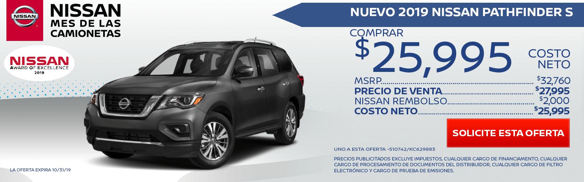 Mire estas nuevas ofertas especiales de alquiler y financiamiento para el flamante Nissan Pathfinder. ¡Pida más información a nuestro concesionario de El Monte!