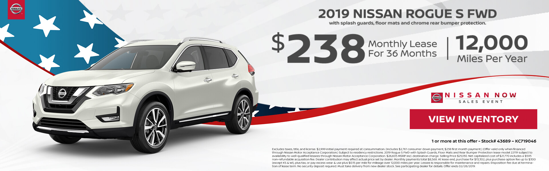 2019 Rogue Lease