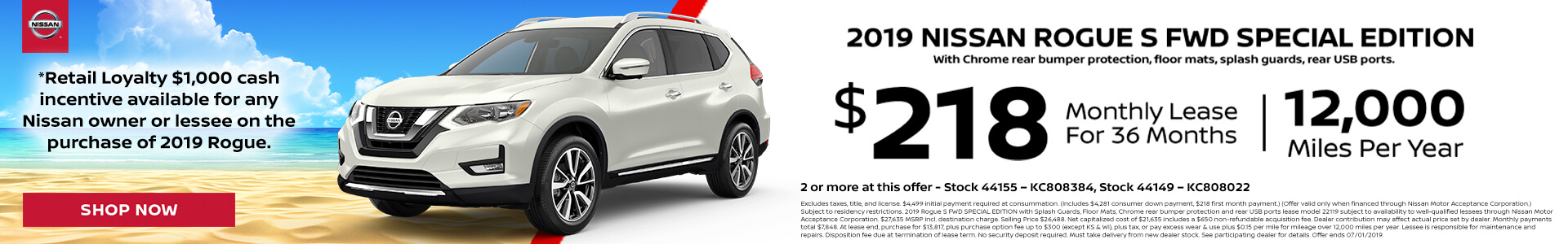 Nissan Rogue $218 Lease