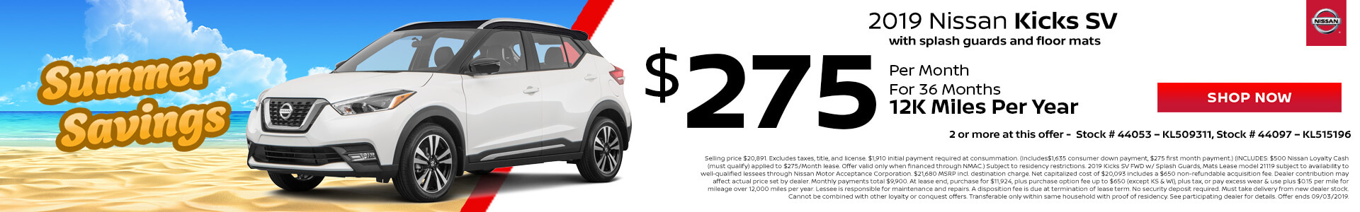 Nissan Kicks $275 Lease