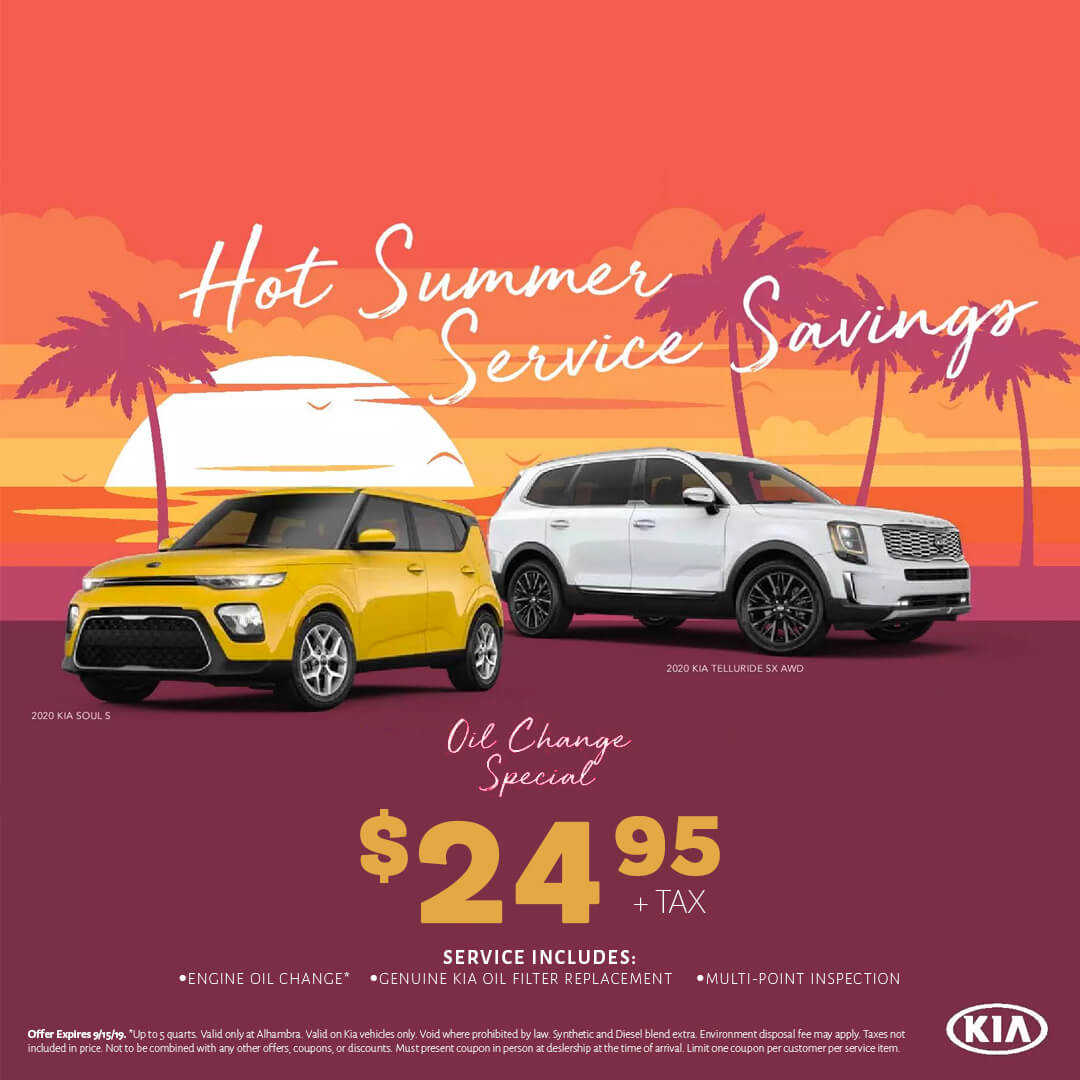 Hot Summer Service Savings