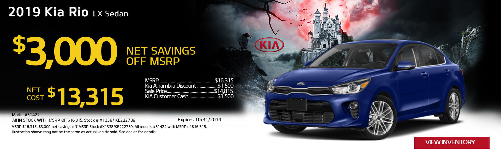 Check out the Rio for sale only at Kia of Alhambra
