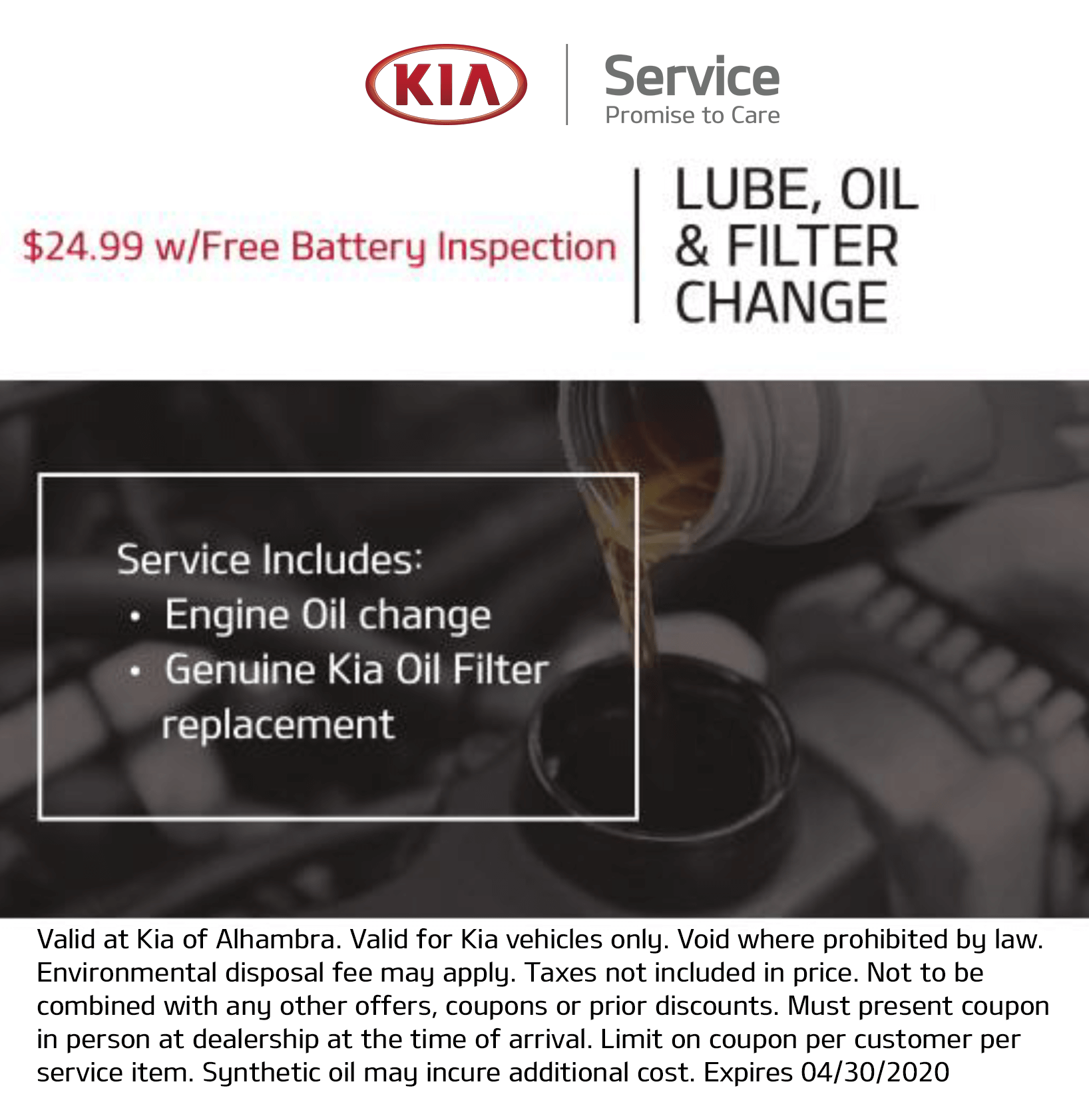 Lube, Oil and Filter Change