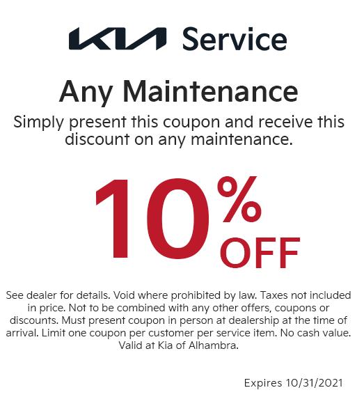 Any Maintenance