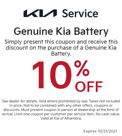 Genuine Kia Battery