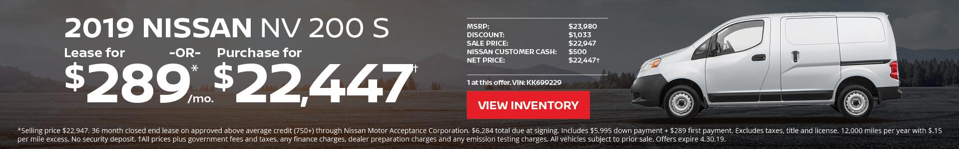 Nissan NV200 $289 Lease