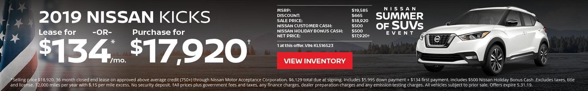 Nissan Kicks $134 Lease