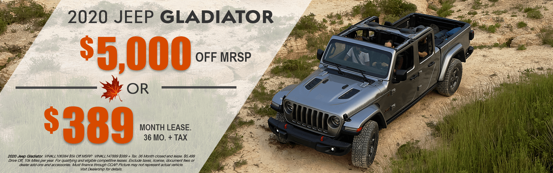 Jeep Gladiator (Lease)-FALL