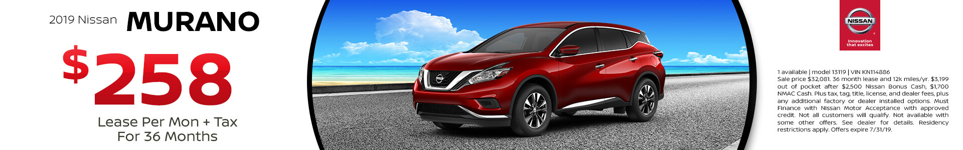 2019 Nissan Murano Lease for $258