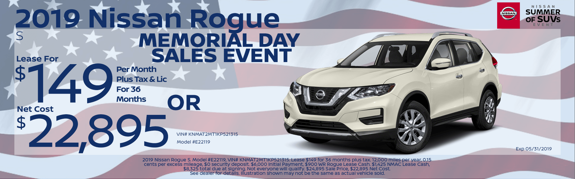 2019 Nissan Rogue Special