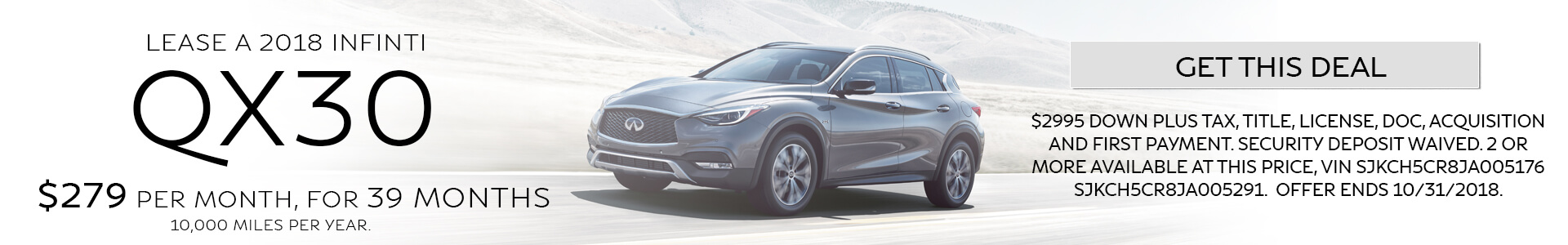 QX30 Lease Offer
