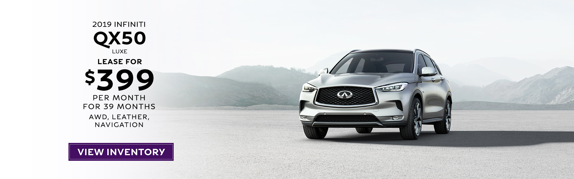 QX50 Lease Banner