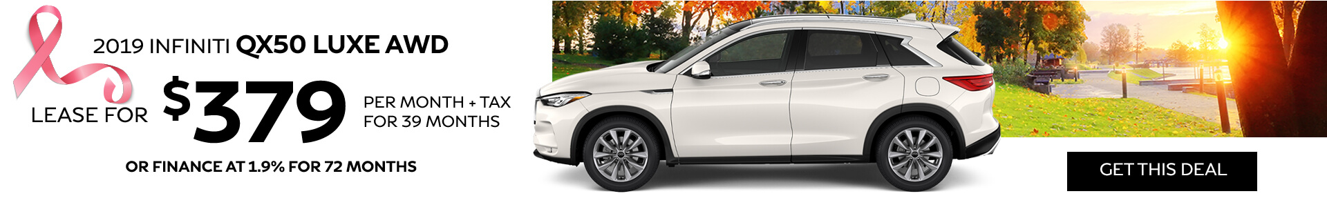 QX50 LUXE - Lease $379